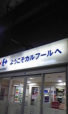 行政書士みんみんのblog-DVC00287.jpg