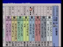 33アキヤシロ8