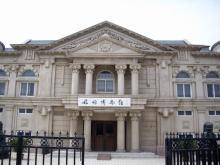 旅順博物館 別館