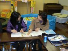 星遊会2009*通信-2/19広報部会-002