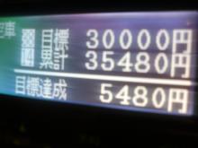 P1040043.jpg