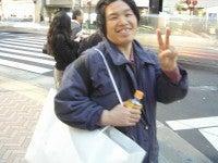 みっちゃん(2005.11.20)