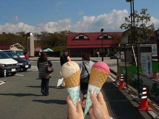 朝霧高原道の駅20081027-4