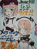 志乃&モモ.jpg