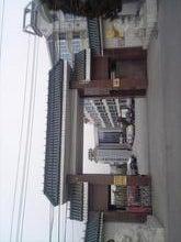 郵電会議正門