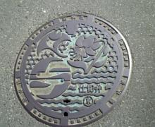 鎌倉 マンホール