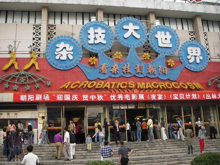 北京なのに上海雑技団