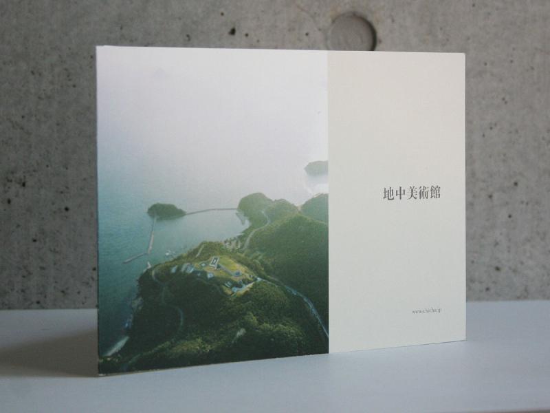 地中美術館 安藤忠雄