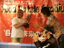 優勝者の松本さん