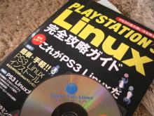 ps3dvd