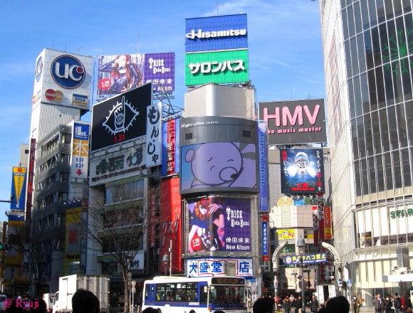 ∞最前線 通信-渋谷 20世紀少年☆