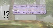 zen-ya03