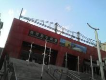 おみやげ 探検隊 の ブログ-鹿児島中央駅
