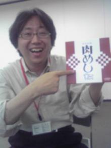 経費削減テンプラス社長日記-肉めし 保2