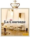 LaCouronne表参道・日本橋・新宿