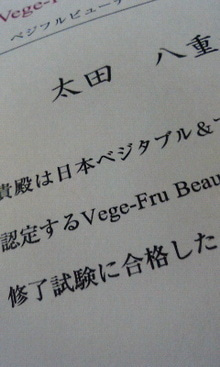 相沢真紀 オフィシャルブログ ブログの巻 powered by アメブロ-200902222020000.jpg