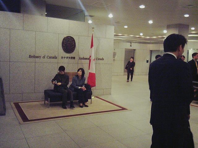 カナダ大使館エントランス
