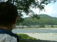 仁淀川と結