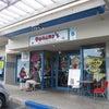 ハワイではやっぱりパンケーキ!ボガーツ&ザ・オリジナル・パンケーキ・ハウスの画像
