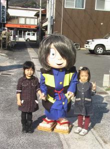 新☆春ちゃんと双子ちゃん-37