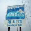 VS横浜DeNA【3回戦】の画像