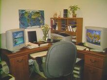 hm office