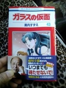 roriotoshiさんのブログ-090218_134947_M.jpg