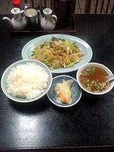 肉野菜炒め定食 750円