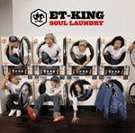 soul_Laundry