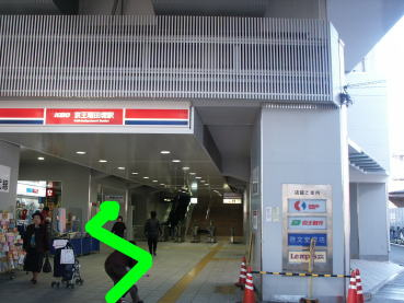 西菅団地・新3