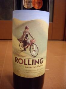 080607ワイン