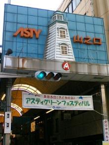 旧堺燈台2