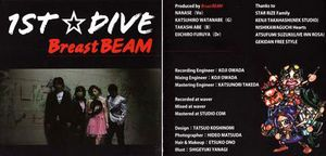 7☆STAR's-1st_cd