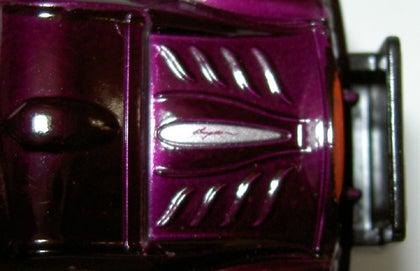 OROCHI rear zoom