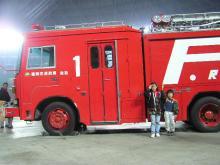 憧れの消防車と