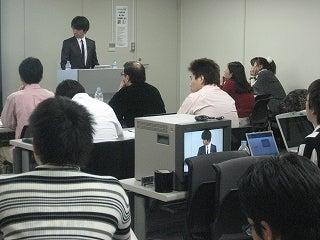 28歳で年収1億円&著書32万部の川島和正ブログ-090221semi3