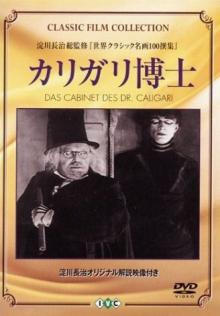 KURI of the DEAD-carigari