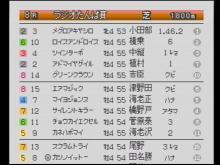 33アキヤシロ7