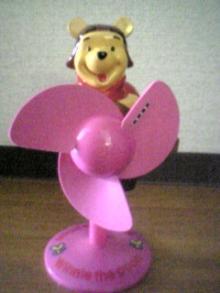 プーさん扇風機