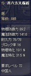 72B16