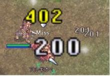 utako208