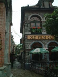 Old Film Cafe