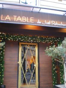 La rencontre de la France-La Table
