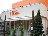 ル・パティシエ・ツシマ-外観2006.12