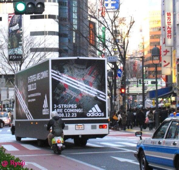 ∞最前線 通信-adidas