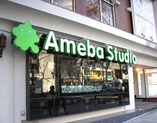 ameba studio