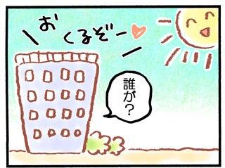 プクリン日記 ~子育てマンガ奮闘記~-2回目_8.jpg