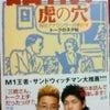 三橋アナの本の画像