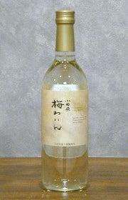 小田原梅ワイン