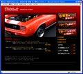 フラットビートホームページ